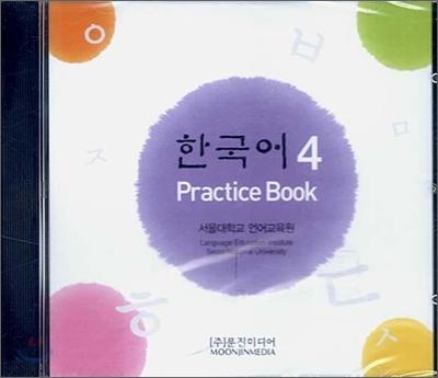 한국어 4 : Audio CD