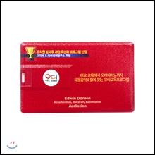 카드형 USB 메모리 : 오디의 일상생활 프로그램과 동영상이 들어있는 카드형 USB 8G 메모리