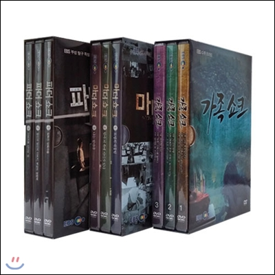 EBS 인성교육(가족 쇼크/마더 쇼크/파더 쇼크) 3종 시리즈