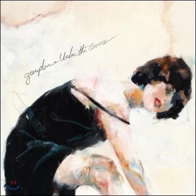 Grouplove (그룹러브) - Under The Covers [LP]