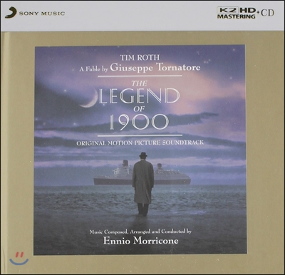 Ennio Morricone 피아니스트의 전설 (The Legend Of 1900 Original Soundtrack OST) (K2HD)