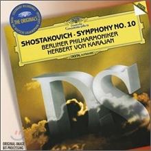 Herbert Von Karajan 쇼스타코비치 : 교향곡 10번 - 카라얀 (Shostakovich: Symphony No.10)