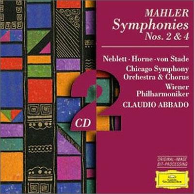 Claudio Abbado 말러: 교향곡 2,4번 (Mahler : Symphonie Nos.2 & 4) 클라우디오 아바도