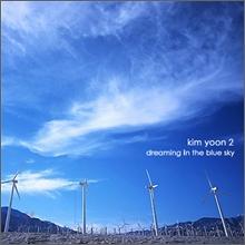 김윤 2집 - Dreaming In The Blue Sky