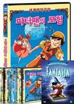 피터팬의모험+플래닛9종셋트+환타지아