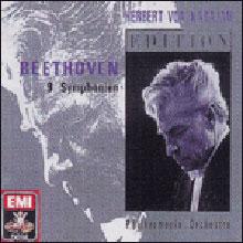 베토벤 : 교향곡 전집 - 헤르베르트 폰 카라얀