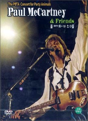 Paul McCartney & Friends
