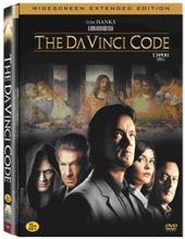 다빈치 코드 확장판 (2disc)