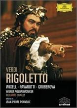 Riccardo Chailly / Luciano Pavarotti 베르디: 리골레토 (Verdi: Rigoletto) 루치아노 파바로티, 리카르도 샤이