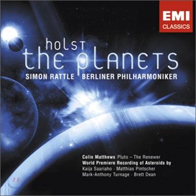 홀스트 : 행성 - 사이먼 래틀