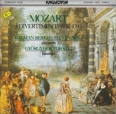 Kálmán Berkes, István Mali & György Hortobágyi / Mozart: 4 Divertimentos in B Flat Major for two clarinets and bassoon K.439b (수입/미개봉/hcd119852)