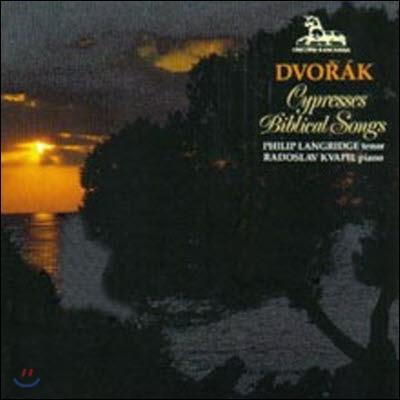 Philip Langridge, Radoslav Kvapil / Dvorak : Cypresses, Biblical Songs (수입/미개봉/dkp9115)