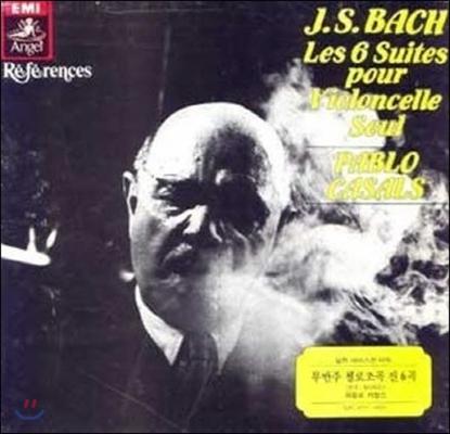 [LP] Pablo Casals 바흐: 무반주 첼로 모음곡 (Bach: Les 6 Suites Pour Violoncelle Seul) (3LP BOX SET/미개봉/1008923)