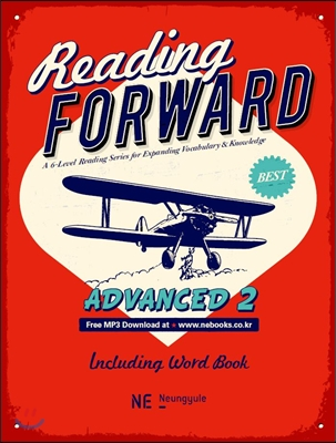 Reading Forward 리딩 포워드 Advanced 2