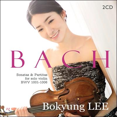 이보경 4집 - 바흐: 바이올린 소나타와 파르티타 전곡 (Bach: Sonatas & Partitas BWV 1001-1006)