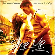 Step Up (���� ��) OST