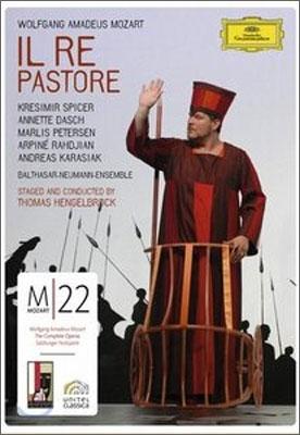 Thomas Hengelbrock 모차르트 : 양치기 왕 [잘츠부르크 축제] (Mozart : Il Re Pastore)
