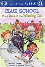 Innovative Kids Readers Level 4 : Clue School, The Case of the Missing Cat