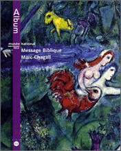 Musee national message biblique Marc Chagall