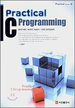 Practical C Programming