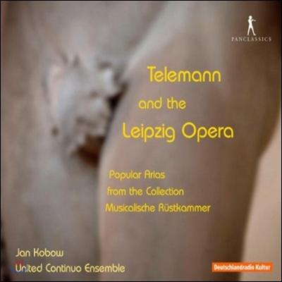 Jan Kobow 텔레만과 라이프치히 오페라 (Telemann and the Leipzig Opera)