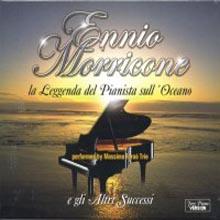 Massimo Farao Trio - Ennio Morricone