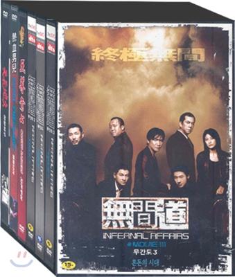 유덕화 베스트 컬렉션 6DVD (무간도1,2,3 천장지구, 지존무상, 열혈남아)