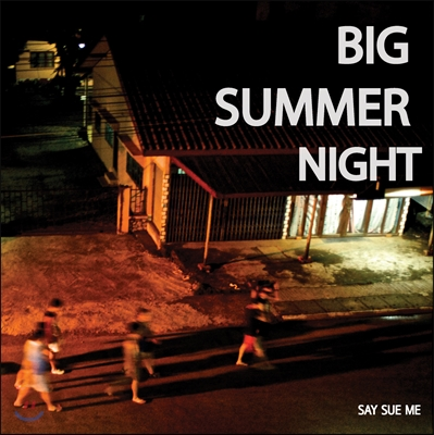 세이수미 (Say Sue Me) - Big Summer Night