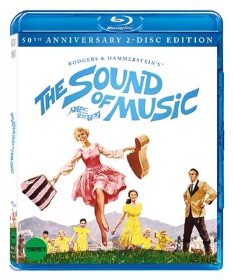 사운드 오브 뮤직 50주년 기념 : 블루레이