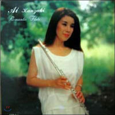 [중고] [LP] Ai Kanzaki / Romantic Flute (sycr014)