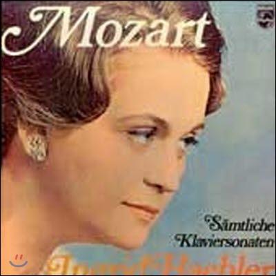 [중고] [LP] Ingrid Haebler / Mozart : The Complete Piano Sonatas (수입/6LP/Box Set/4202921)