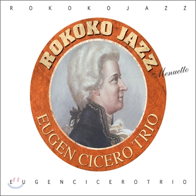Eugen Cicero Trio - Rokoko Jazz Menuetto