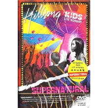 Hillsong : Live Worship for KIDS : Supernatural