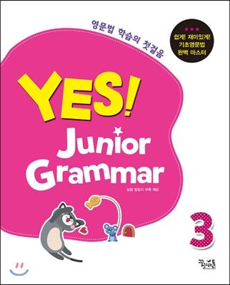 YES! Junior Grammar 예스! 주니어 그래머 3