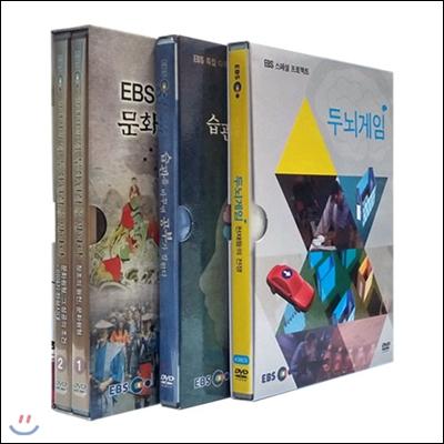 EBS 창의성교육(프라임) 3종 시리즈