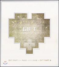 [중고] 박효신 / Gift : E.C.H.O (1만장 한정반 Box)