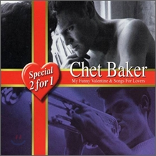Chet Baker - My Funny Valentine & Songs For Lovers (특별 한정반)