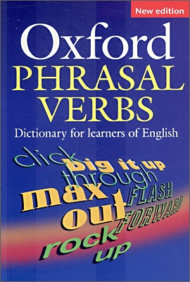 Oxford Phrasal Verbs Dictionary for Learners of English (New Edition)
