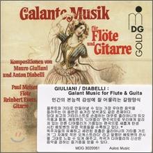Paul Meisen / Reinbert Evers 줄리아니 / 디아벨리 : 플루트와 기타를 위한 갈랑 음악 (Giuliani / Diabelli : Galant Music for Flute & Guita)