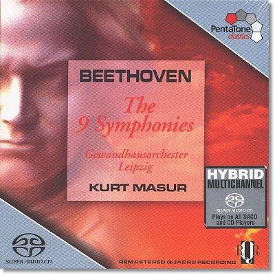 Kurt Masur 베토벤: 교향곡 전곡집 (Beethoven: 9 Symphonies) 쿠르트 마주어