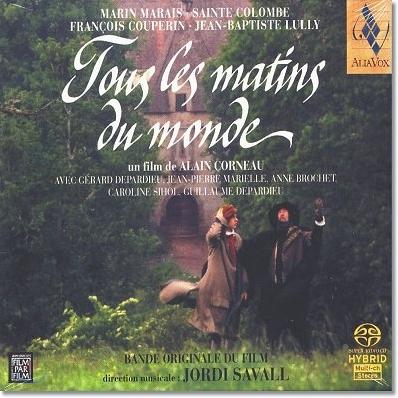 Jordi Savall 세상의 모든 아침 OST (Tous Les Matins Du Monde SACD)