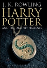 Harry Potter and the Deathly Hallows : Book 7 Adult Edition