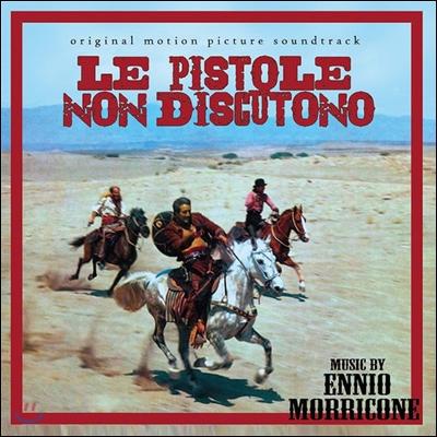 총은 논쟁하지 않는다 영화음악 (Le Pistole Non Discutono OST by Ennio Morricone [LP]