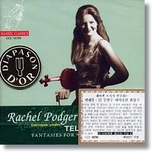 Rachel Podger 텔레만: 12 무반주 바이올린 환상곡 (Telemann: Fantasias (12) for solo violin, TWV 40:14-25) 레이첼 포저