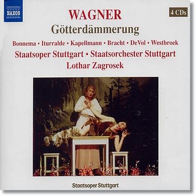 바그너 : 신들의 황혼 - 스튜트가르트 슈타츠오퍼
