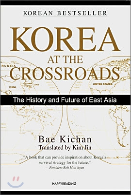 KOREA AT THE CROSSROADS