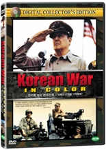 Korean War in Color - �÷��� ���� �ѱ����� (������ ������ ����ϸ�)