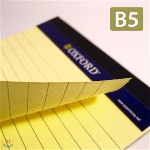 [YES24발송] 1500 리갈패드 B5 노랑 낱권
