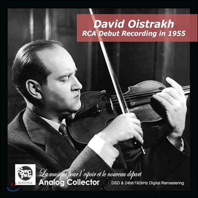David Oistrakh 다비드 오이스트라흐 1955년 미국 RCA 데뷔 레코딩
