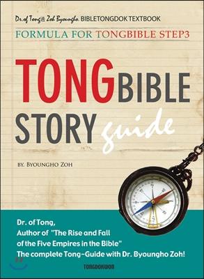 Tong Bible Story Guide